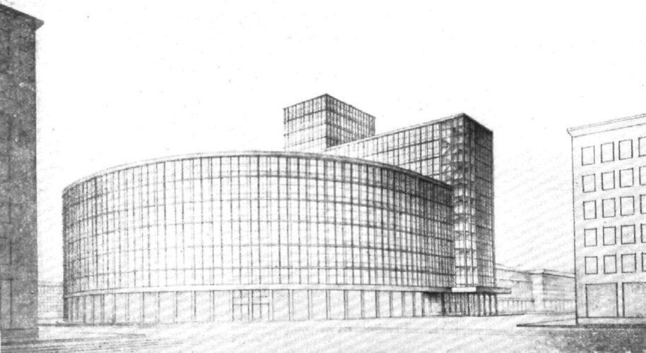 Der sehr streng gegliederte Bau besteht aus einem großen mehrgeschossigen Dreiviertelrundbau mit angrenzendem Hochhausriegel.
